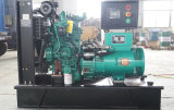 50kw/62.5kVA Yuchai 엔진을%s 가진 디젤 엔진 전기 발전기 제조자