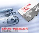 메모리 카드 가격 싼 대량 주문 Cid SD 카드 16GB 32GB는 차 GPS를 위해 도매한다