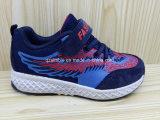 حذاء رياضة جديد [فلنيت] [رونّينغ شو] لأنّ جديات