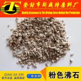 media de filtro granulares de la zeolita natural de 4-6m m para la acuacultura