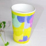 Напечатанный таможней устранимый Corrugated бумажный стаканчик кофеего пульсации