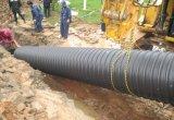 Tubo ondulado de plástico de polietileno reforçado em chapa de aço HDPE grande