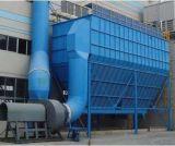 Collettore di polveri del ciclone del filtro a sacco/tipo collettore di polveri e parti di recambio del sacchetto per industria della miniera