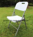 옥외 HDPE 접는 의자 정원 의자 연회 의자