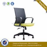 Présidence réglable moderne de bureau de maille de dos de milieu de bras (HX-YY011)