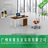 安い金属のマネージャの机のための鋼鉄オフィス用家具表の足