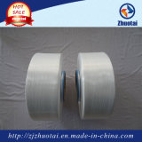 8d/3f中国の高品質の半鈍いナイロンフィラメントヤーン