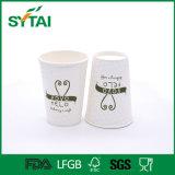 Fsc&FDA bescheinigte doppelte Wand-Kräuselung-Kaffeetassen