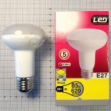 Birne des heißer Verkaufs-Aluminiumplastikgehäuse-15W E27 R80 LED