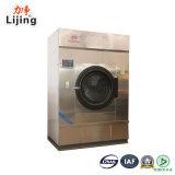 machine de séchage industrielle électrique d'acier inoxydable du chauffage 15kg (HGD-15)