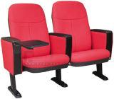 قاعة اجتماع مقادة/قاعة اجتماع كرسي تثبيت/[سنم] مقادة ([إ-180ك])