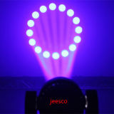 2016 단계를 위한 가장 새로운 150W LED 광속 이동하는 맨 위 빛 또는 나이트 클럽 또는 디스코
