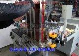Stampatrice rotativa automatica dello schermo piano