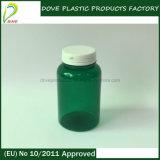 [هيغقوليتي] [250مل] محبوب بلاستيكيّة الطبّ زجاجة