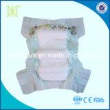 중국 공장 고품질 최고 가격 처분할 수 있는 기저귀