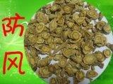 Divaricate l'estratto di Fangfeng dell'estratto della radice di Saposhnikovia