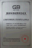 machine de remplissage de machine d'embouteillage de l'eau 12000-43200bph (500ML) aseptique/eau