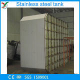 生産を処理するGuoshengweiの正方形タンク