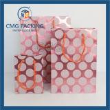 青い印刷チョコレート紙袋(DM-GPBB-135)