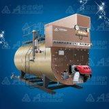 Tamanho elétrico da caldeira de vapor de WDR2-1.25