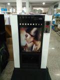 トルココーヒーの自動販売機F302tr