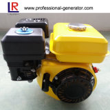 El pequeño combustible de la dislocación salva el motor de gasolina 98cc 2.6HP