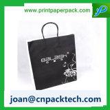 デラックスな贅沢の折りたたみによってカスタマイズされるロゴプリント紙袋