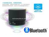 TFのカード、FMのハンズフリー機能が付いているS10小型携帯用無線Bluetoothのスピーカー