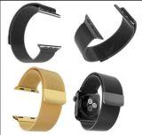 Appleの腕時計のスポーツの版のためのローズの新しい金の鋼鉄ミラノのループリストバンド