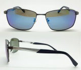 Gafas de sol de alta calidad