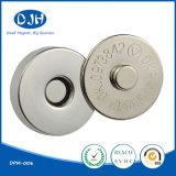 Starker Verpackungs-Neodym-Magnet von Djh (DPM-006)
