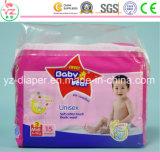 Tecido doce do bebê da estrela do bebê do pacote 2017 pequeno
