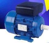 Mijn Condensator van Enige Fase 90L-2 stelt Asynchrone Motor in werking