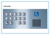 병원 엘리베이터를 위한 가격