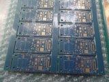 パネルのための青いマットが付いている多層PCB Fr4のサーキット・ボード