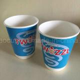 8ozによってリサイクルされる二重壁の紙コップ(YHC-117)