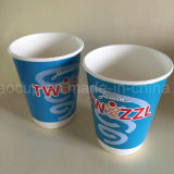 8oz에 의하여 재생되는 두 배 벽 종이컵 (YHC-117)