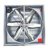Вентилятор коробки отработанного вентилятора размера парника установленный стеной большой