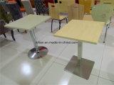 熱い安の販売の卸売木党低い小テーブル(LL-CFT008)