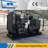тепловозный генератор 20kw с типом ATS охлаженным водой супер молчком