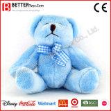 O brinquedo colorido de En71 Suffed juntou-se ao urso da peluche