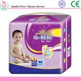 2017中国のかわいく、快適で使い捨て可能な赤ん坊のおむつの製造業者