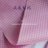 Ткань полиэфира противостатическая (ткань статической разрядки ESD fabric=Electronic)