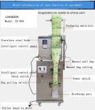 Машина упаковки арахиса/машина упаковки еды птицы/машина упаковки питания