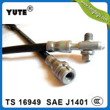 点公認SAE J1401 1/8インチのハイドロリックブレーキのホース