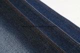 中国の製造の粗紡糸のデニムファブリックは安い綿のジーンズファブリックに値を付ける