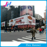 옥외 광고는 물자 인쇄를 위한 PVC Backlit 비닐 코드 기치를 박판으로 만들었다