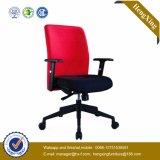 中間背部調節可能なアームスタッフの事務員クラスタ椅子(Hx-R0004)