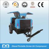 SGS&TUV&ISO9001証明3.3~33m3/Min 0.7~3.5 MPa石の掘削装置のためのディーゼル携帯用ねじ空気圧縮機中国製