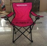 شعبيّة يطوي كرسي ذو ذراعين مع [كفولدر] [كمب شير]